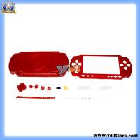 Quality Front and Back Faceplate for PSP -V1301 for sale