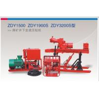 Buy cheap ZDY 1500 Gas Drainage Drilling Water Exploration Soft Coal Drilling Tunnel In from wholesalers