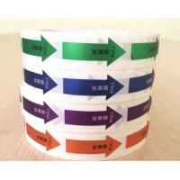 Quality Water Resistance Strong Glue Self Adhesive Labels Eco Friendly for sale