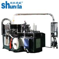 Quality Black Ultrasonic Hot Air Paper Cup Production Machine 90 Pcs / Min for sale
