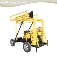 China Trailer-Mounted Hydraulic Drilling Tower Water Well Drilling Rig on sale