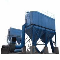 Quality Multi Cyclone Industrial Dust Extraction System For Flue Gas And Dust Removing for sale