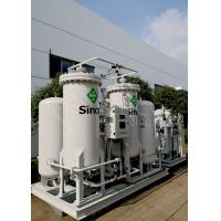 China High Performance PSA Nitrogen Generator With Compressed Air Purification System on sale
