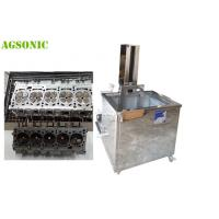 Quality Aircraft Piston Engine Repair And Overhaul Facility Aircraft Parts Ultrasonic Cleaner Machine for sale
