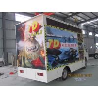 Quality 5d cinema equipment Mobile Movie Theater with Back poking / Air injection for sale