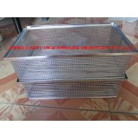 Quality Bearing, Pipe Joint, Fastener, Auto Parts Cleaning Basket ,Washing Basket, Degreasing Baskets, Stainless Steel Baskets for sale
