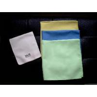 Quality Suede Cleaning Cloth for sale