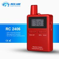 Quality 2018 hot selling RC2401 global use frequency wireless tour guide system for tourism for sale