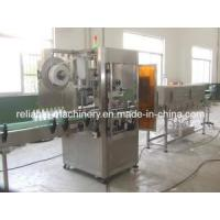 Quality Bottle Shrink Labeling Machine (SPC-250B) for sale