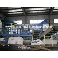 Quality Customized Waste Waste Plastic Recycling Line Plastic Bottles Recycling Machine for sale