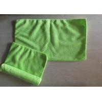 Quality 40 x 40cm Quick Dry Blue Green Microfiber Cleaning Cloth for degreasing with no shed for sale