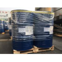 Buy MSDS Paint For Cars TV Refrigerator Dipropylene Glycol Monoethyl Ether Cas Number 15764-24-6 at wholesale prices