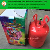 Quality Helium tank with balloon for sale
