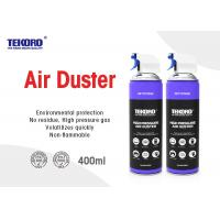 Quality Effective Air Duster / Aerosol Electronics Cleaner For Safely Removing Dust And Lint for sale