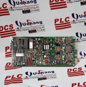 Quality 1747DU501SLC 5/05 Firmware Upgrade Kit for sale