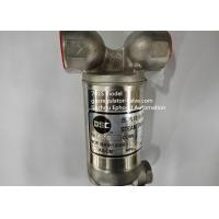 Buy cheap Mechanical Design DSC Steam Trap Superheated Steam Use ISO9001 Certification from wholesalers
