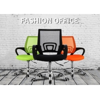Quality Elegant Streamlined Armrests Comfortable Mesh Office Chair for sale