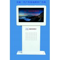Quality IP65,46 inch advertising display,led backlight 1500nits outdoor digital signage,waterproof LCD player for sale