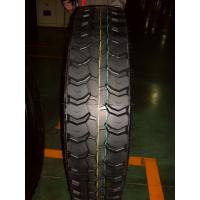 China ALL STEEL RADIAL TIRE HS228 on sale