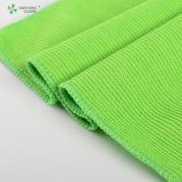 Quality 30*30cm Customizable Microfiber Cleaning Cloth for sale