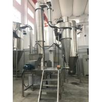 China Indoor / Outdoor Continuous Dryer Machine , High Speed Rotating Industrial Spin Dryer on sale