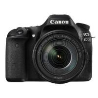 China Cheap Canon EOS 80D Digital SLR Camera with 18-135mm EF-S f/3.5-5.6 IS USM Lens on sale