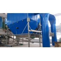 Quality Spin Flash Air Stream Dryer Machine For Cassava Starch Flour 200 - 8000kg/H Capacity for sale