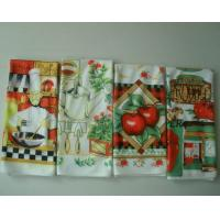 China White And Beige 100% Cotton Printed Kitchen Towels Wholesale Towel on sale