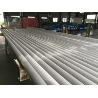 Buy S31803 / S31500 Duplex Stainless Steel Pipe , Aneanled Steel Seamless Pipe at wholesale prices