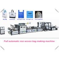 Quality Stable Fully Automatic PP Bags Manufacturing Machinery 40 - 100pcs / Min for sale
