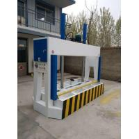 Buy High flatness Hydraulic Cold Press Machine for Plywood wood lamination 50 tons at wholesale prices