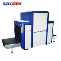 Quality Multiple Size Security X Ray Machine , Airport Security Baggage Scanners 80 Degree Generate Angle security scanner mach for sale