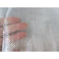 Quality transparent pe woven fabric greenhouse tarpaulin for sale