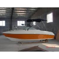 China Sporray 18 Cuddy Cabin Boat (CUDDY 18) on sale