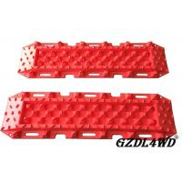 Quality PA66 Off Road Traction Mats , Off Road Sand Ladders Red Color 120cm X 33cm X 6cm for sale