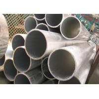Quality 2000 Series 2017 / 2024 Hollow Aluminum Tube Seamless Aluminum Tube For Aircraft Structures for sale