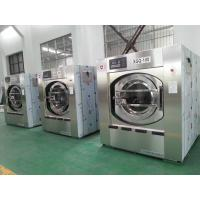 Quality water laundry machine/stainless steel cylinder extractor for sale
