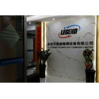 CJ Legend Technology Co., Ltd.