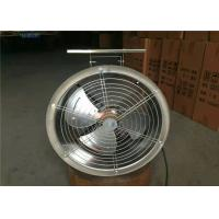 Quality Good Toughness Greenhouse Ventilation System Centrifugal Fan High Strength With Alloy Profile for sale