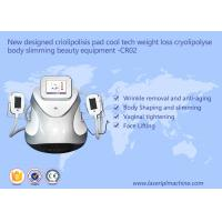 Quality Cellulite Reduction Fat Removal Machines Body Slimming Beauty Equipment for sale