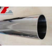 Quality Duplex Stainless Steel grade UNS S31200 for sale