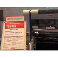Quality Yamaha Z TA-R YSM40R Ultra-High-Speed Modular IC pick and place machine for sale