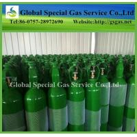 China Medical Seamless Steel Oxygen Gas Cylinder With Valve for Ambulance/Hospital/Clinic Supply on sale
