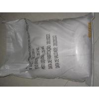Quality The Best Quality Solid Calcium Bromide for sale