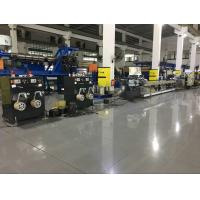 Quality Yellow Machine Color Plastic Strap Making Machine 0-120m/Min Line Speed for sale