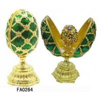 Buy cheap Easter Egg Box Metal Easter Egg Box Metal Music Easter Egg Box from Wholesalers