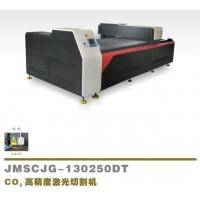 Quality China Goldenlaser Acrylic sheets Laser cutting machine for sale