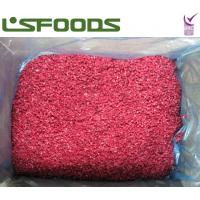Quality 2014 new crop IQF frozen raspberry crumble for sale