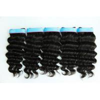 Quality Top Quality 10inch to 30 inch 100% Human Hair Natural Black Deep Wave Hair Weave for sale