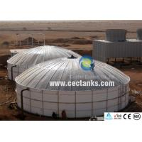 Quality Anti - Microbial / Bacterial Enamel Glass Lined Water Storage Tanks For Drinking Water for sale